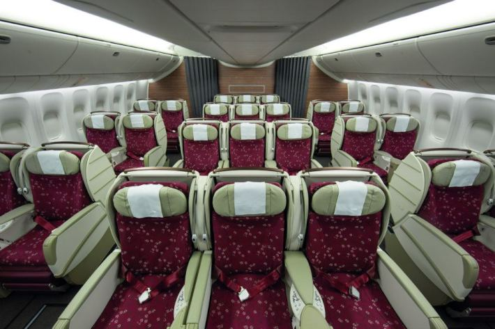 LATAM Business Class Angebote