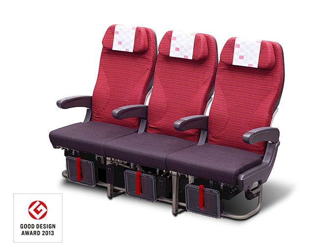 JapanAirlines767economy class1
