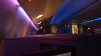 Cabin mood lighting