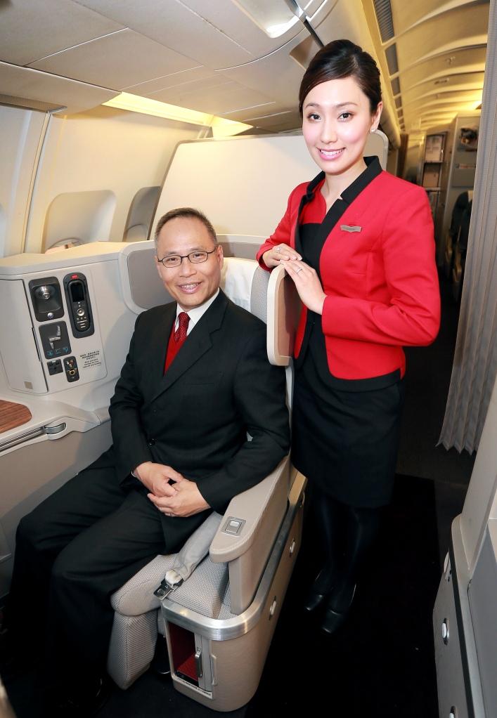 dragonair first class seat 2