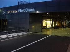 LHFRH First Class