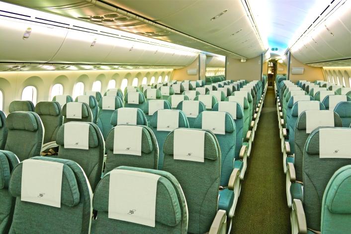Royal Brunei Dreamliner Interior - Economy 1