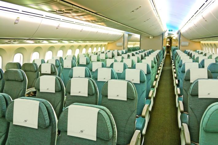 Royal brunei dreamliner interior economy 1 designair for Economic interior designs home