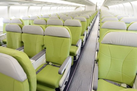 Skymark_A330_2