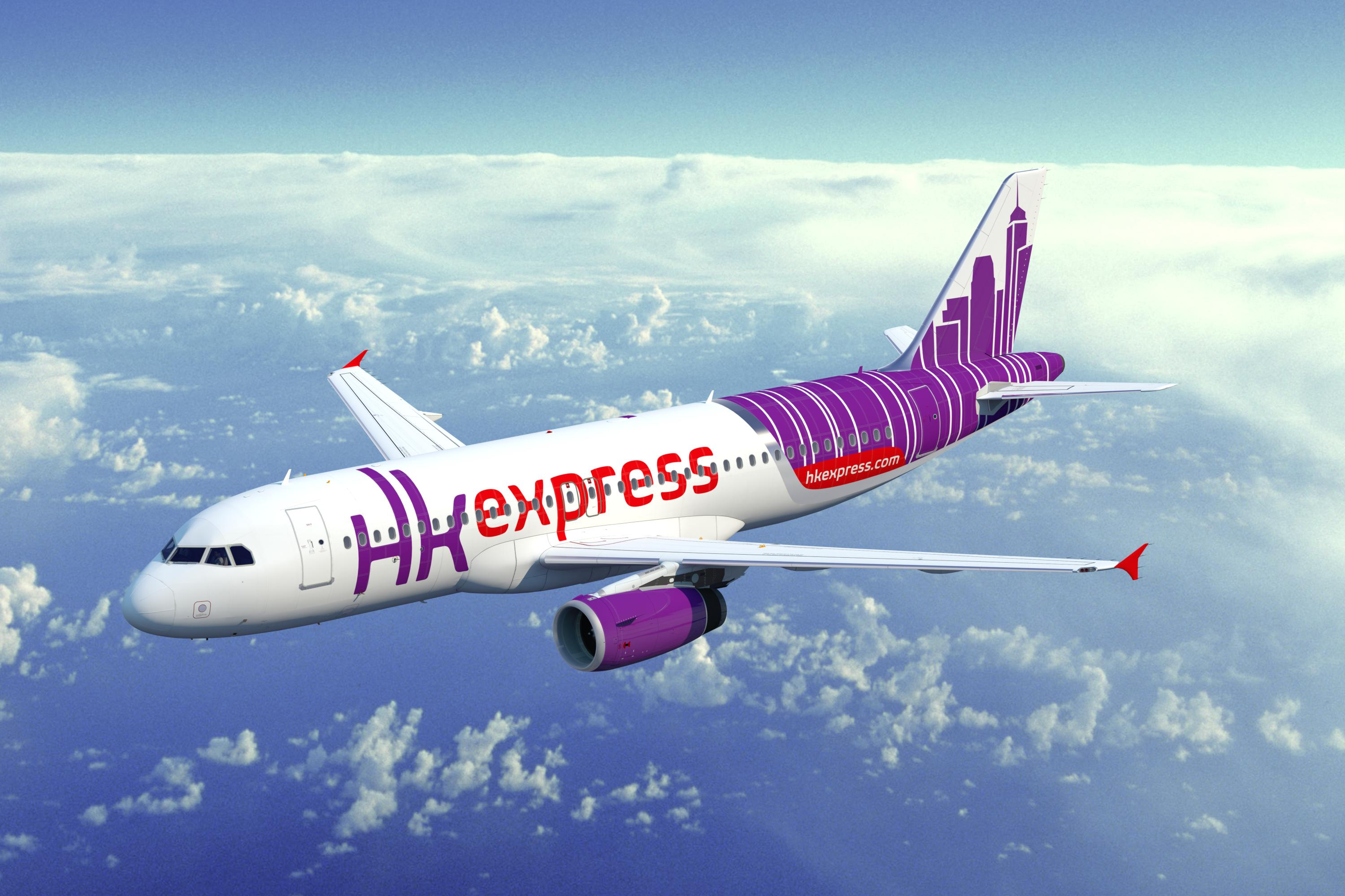 Hong Kong Express Reveal New Identity | TheDesignAir