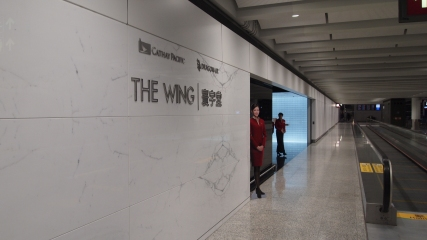 Cathay Pacific's The Wing Entrance