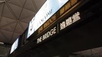 Cathay Pacific Bridge Lounge