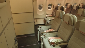 First row of economy, a lot of space