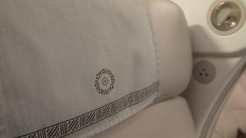 Design detail on headrest
