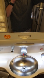Cleanest aircraft toilet ever