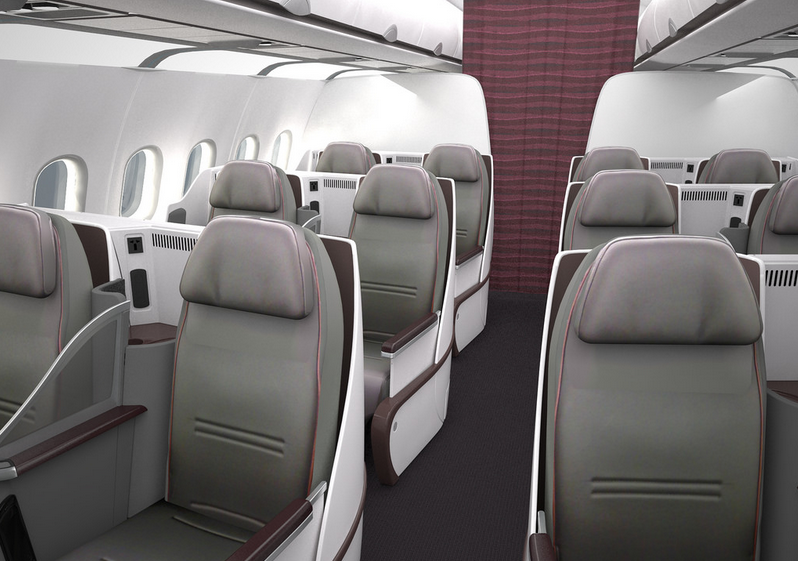 QatarAirwaysA319Premium1