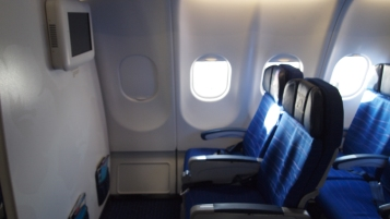 The front row (11) of the A330, the middle 4 seats have slightly more legroom