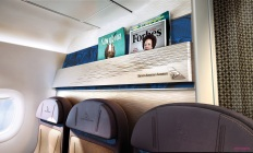 SAA A320 cabin interior_blue version_March 201320