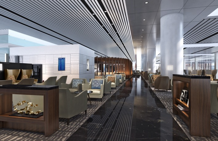 Air China Beijing Zone D Lounge