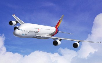 Asiana Introduce A Magical A380 Experience DesignAir