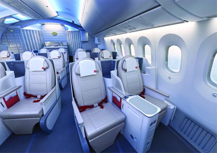Royal Jordanian 787 Business Class