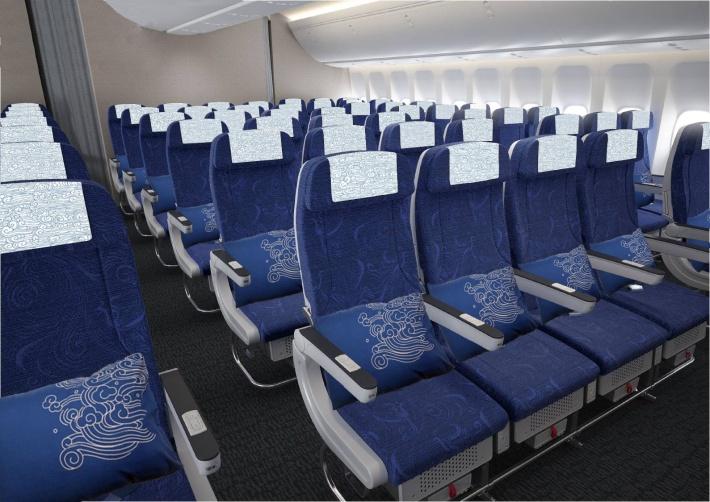 AirChinaPremium Economy