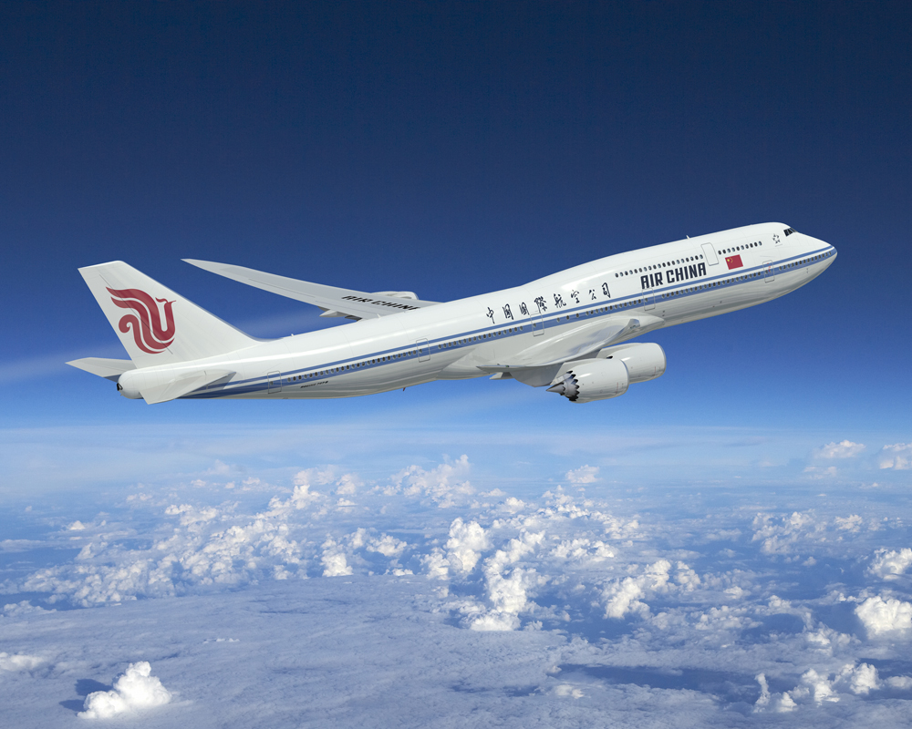 Air China 747 8 Interiors Announced By Jpa Design