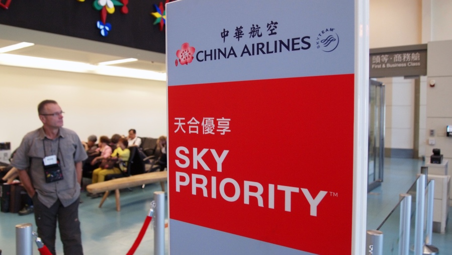 China Airlines Business Class Trip Report