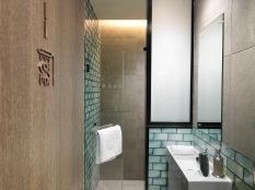 PPL- LHR T2 Arrival - Shower Room