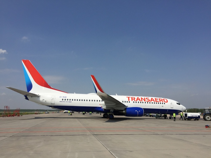 B737-800 new style