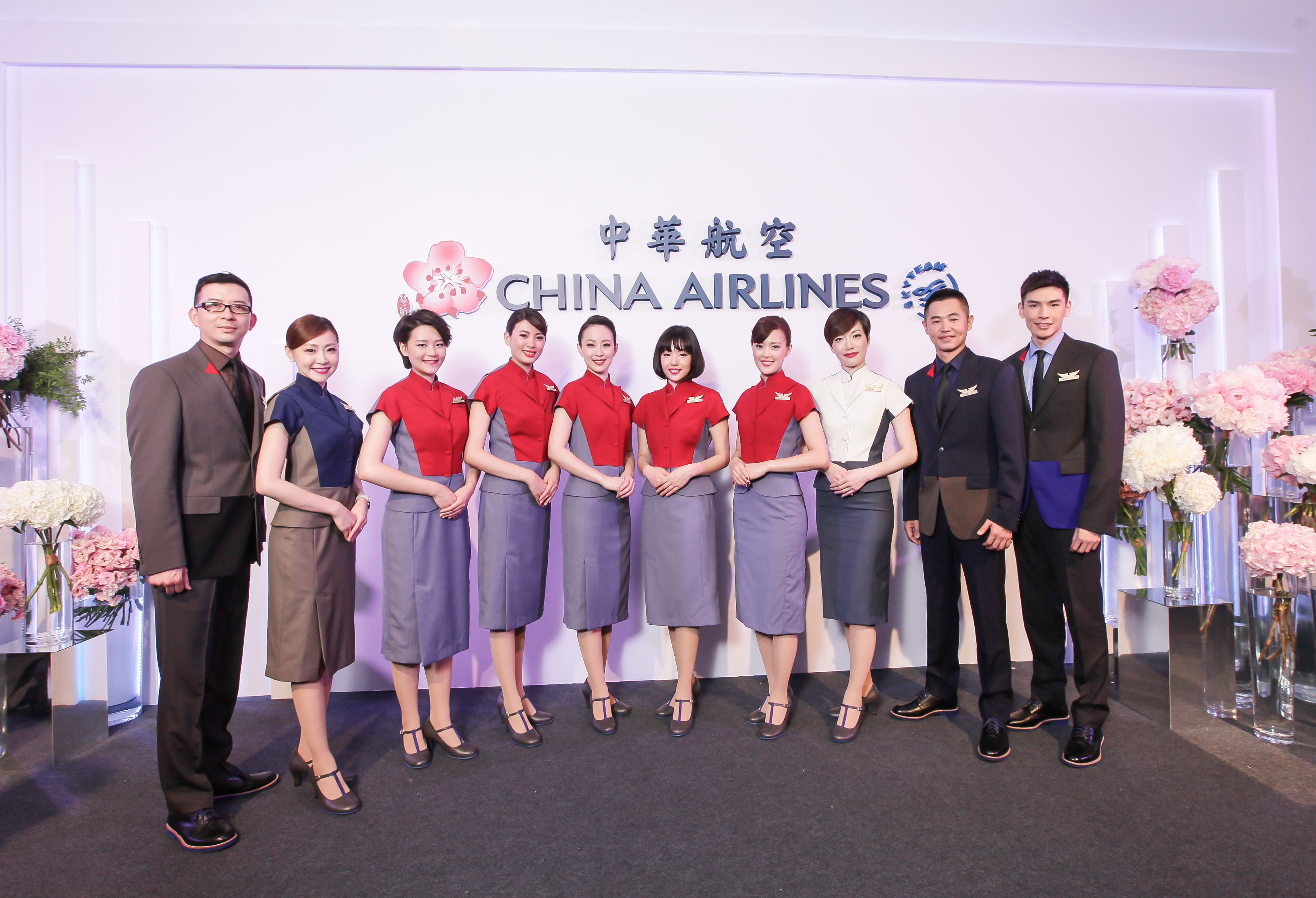 Airways Uniform 36