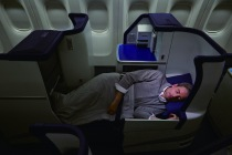ANA Business Class flat bed seat (High)