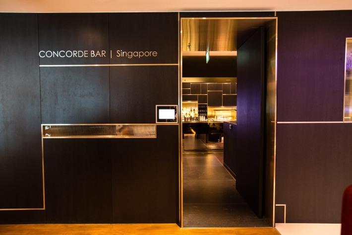 Concorde Bar entrance