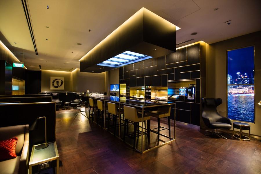 Concorde Bar