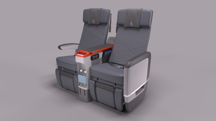 Image of SQ Premium Economy (1)