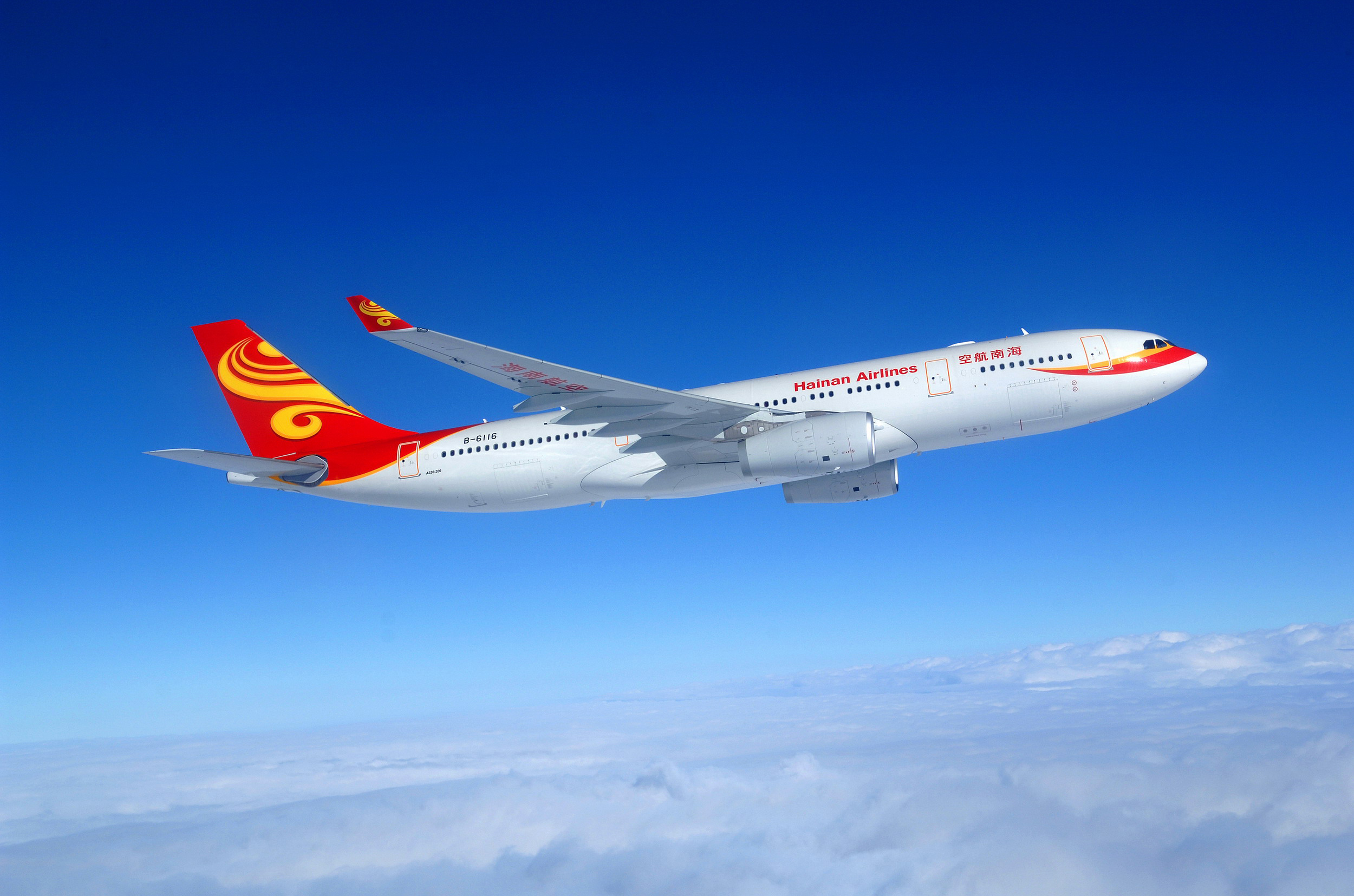Hainan Airlines Is Latest Connection From Uk To China