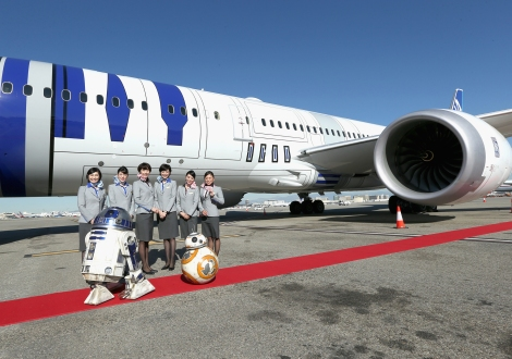 "The Cast Of ""Star Wars: The Force Awakens"" On ANA Charter Flight From Los Angeles To The London Premiere"