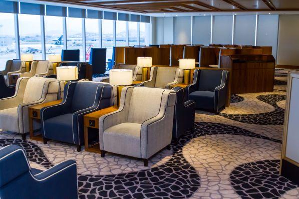 Rio Lounge