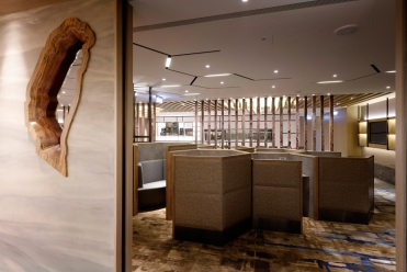 Taipei Lounge T1