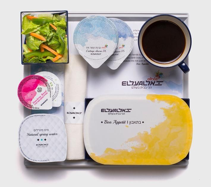 elal-breakfast-5