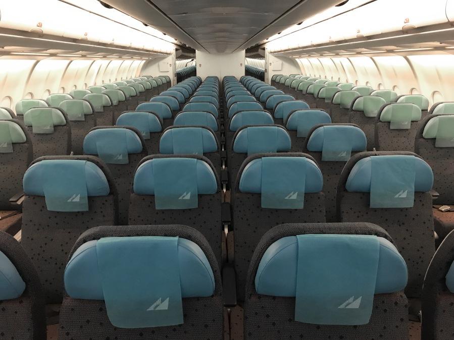 PAL-A330-Y-fullcabin