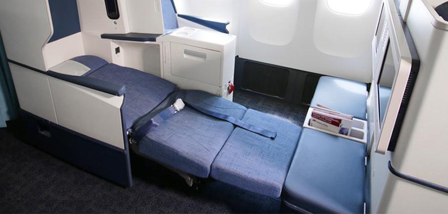 PhilippineAirlines_777_BusinessClassSeat