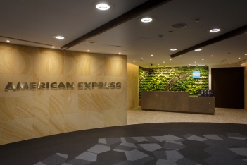 American Express Airport Lounge 11