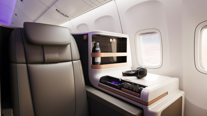 1_Lie-flat business class_resized