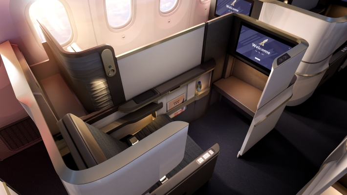 Business Class suite 2
