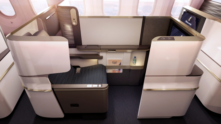 Business Class suite