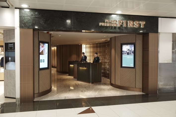 Plaza Premium First - Entrance