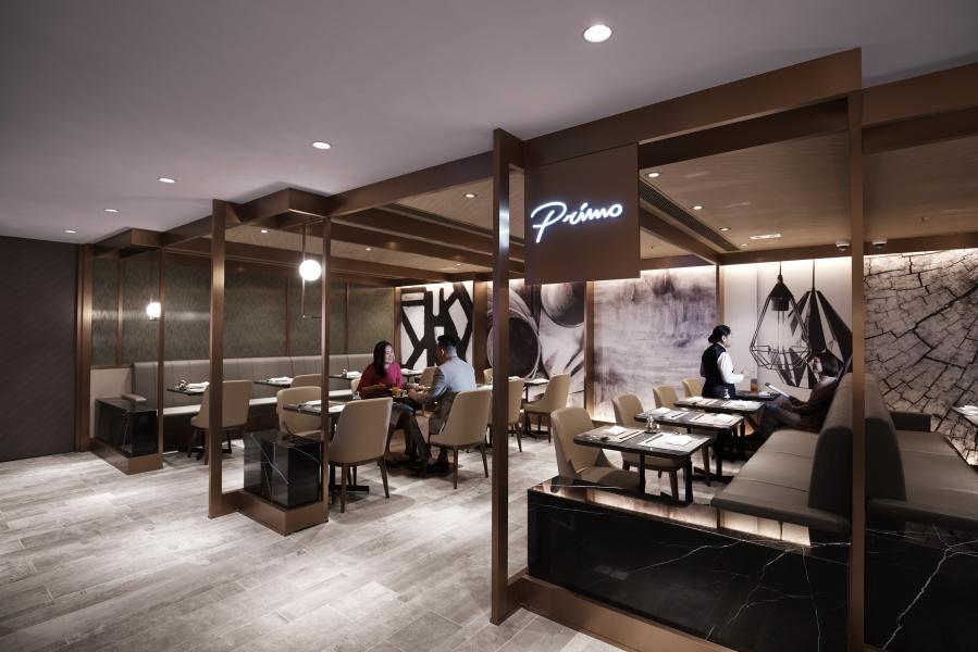 Plaza Premium First - Primo