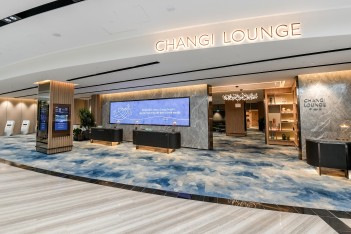 The exterior of the Changi Lounge at Jewel
