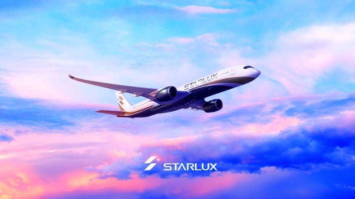 starlux.jpg