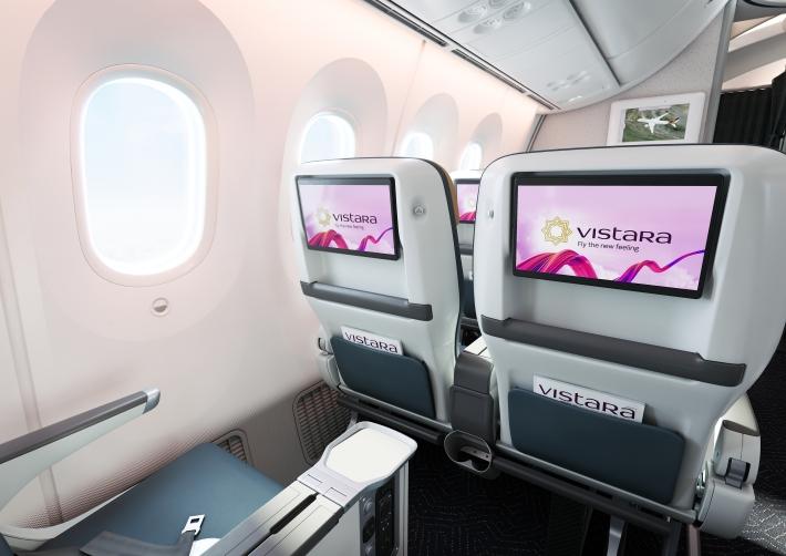 Vistara_787-9_Premium Economy_Seatback